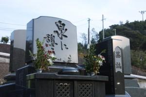 墓石 - 施工事例10